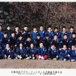 近畿高校ラグビーフットボール大阪府予選